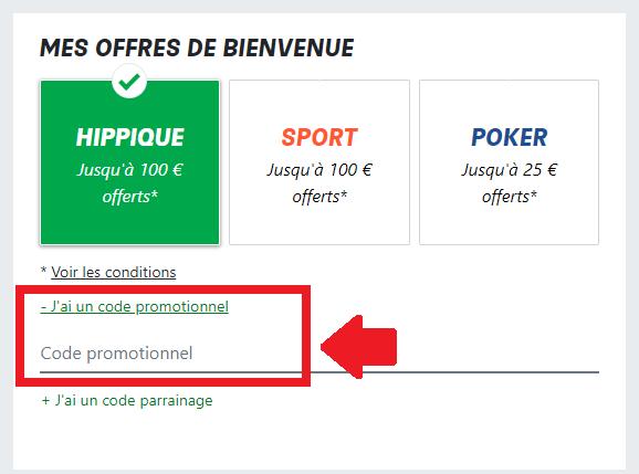 PMU promo code