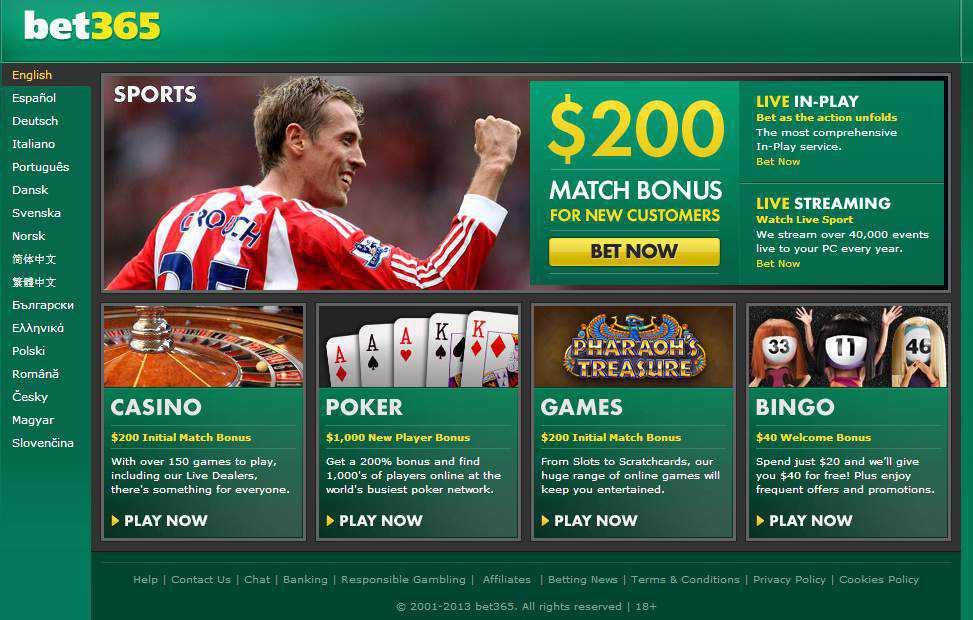 bonus de Bet365