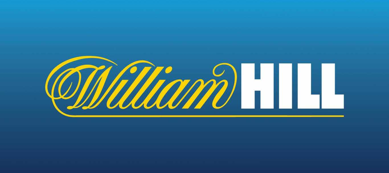 William Hill Inscription